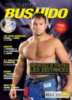 Roberto Abreu on Cover of Bushido Magazine